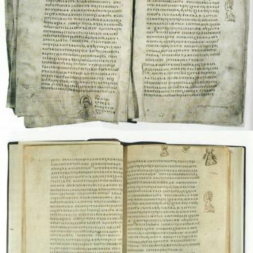 Kodeks supraski