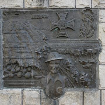 Pomnik Orląt Przemyskich