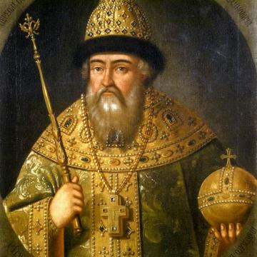 CIEKAWOSTKA - car Wasyl IV więźniem zamku